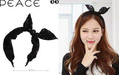【PEACE33】正韓國空運進口。髮飾飾品 輕奢黑色蕾絲亮片 可調兔耳朵蝴蝶結頭箍/髮箍/髮圈。現貨優惠