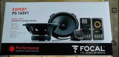 法國 Focal 汽車音響EXPERT  PS165V1