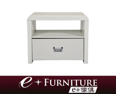 『 e+傢俱 』BB209 艾妲 Ita 現代風格家具 床頭櫃 | 床邊櫃 | 床頭收納 | 造型櫃 | 現代床頭櫃
