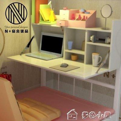 ZIHOPE 床上書桌電腦桌宿舍神器床上折疊桌子上下鋪懶人寫字桌ZI812