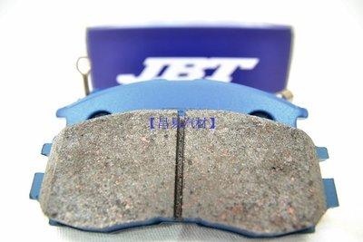【昌易汽材】豐田 WISH 01-07年 JBT 隼 藍盒 陶瓷金屬 運動版 煞車 來令片 煞車皮 特價2000元