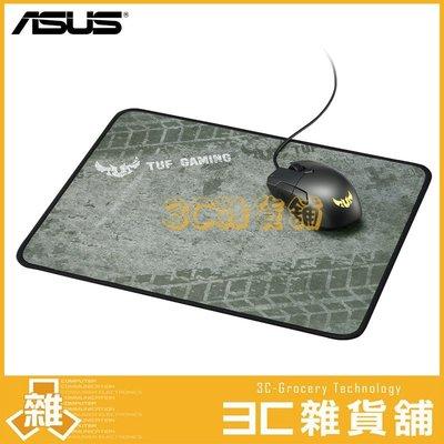 【3C雜貨】附發票免運 華碩 ASUS TUF GAMING P3 電競鼠墊 滑鼠墊 耐磨損表面與橡膠底部設計