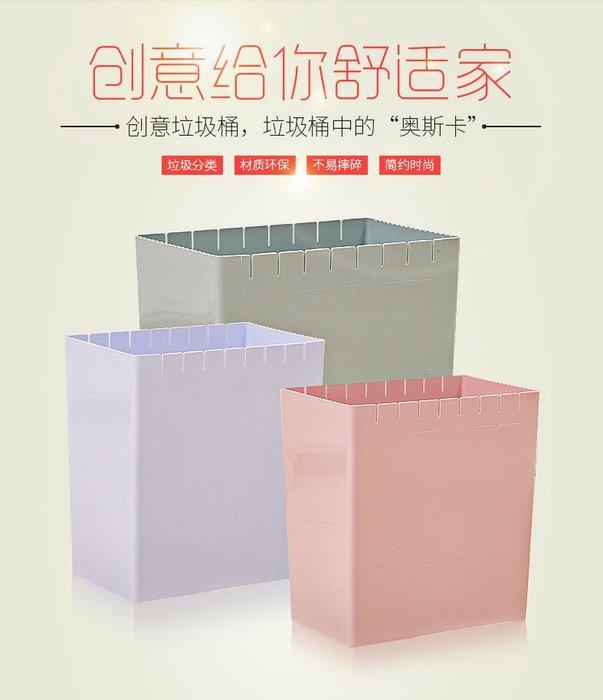 垃圾桶-垃圾分類收納桶 廚房 衛生間 客廳 無蓋垃圾桶 大容量_☆優購好SoGood☆