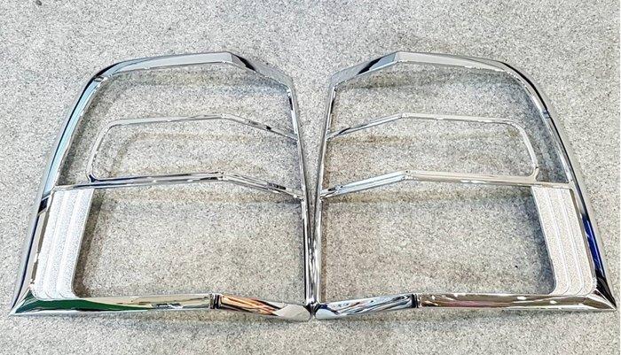 福特 FORD EXPEDITION 07-17 電鍍後燈框 鍍鉻尾燈框 改裝 台灣製