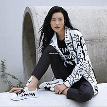 "Puma Clyde""涂鴉小人白黑""經典 休閒滑板鞋 365894-01 男女鞋"