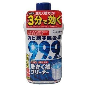 § Color House § 日本 洗衣槽除菌劑 殺菌抗菌防霉除菌率99.9% 550ml