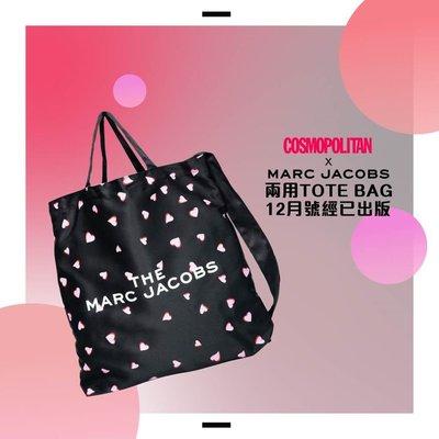 包郵) 全新!Cosmopolitan x Marc Jacobs 兩用Tote bag 環保袋 旅行袋 摺疊式 (不連雜誌)
