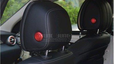 BENZ 頭枕按鈕裝飾蓋 W205 C180 C200 C250 AMG