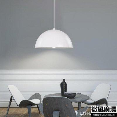 工業風餐廳吊燈飯廳單頭藝術吧台現代簡約創意外殼燈罩 免運