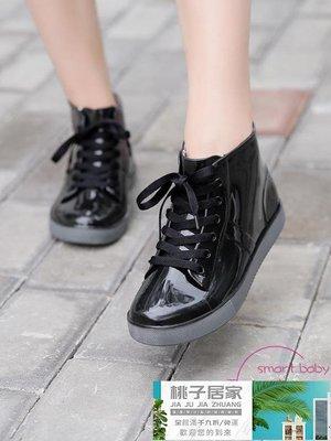 新年鉅惠 成人短筒雨鞋防水的膠鞋時尚可...