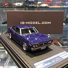 吉華科技@ 1/43 Ignition IG2202 Laurel 2000SGX (C130) Purple
