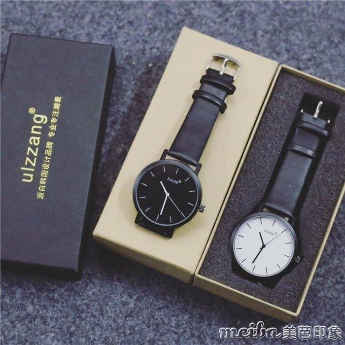 韓國原宿風ulzzang大錶盤手錶男女學生韓版簡約時尚潮流復古男錶QM