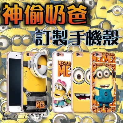 Q特 小小兵 神偷奶爸【MO09】客製化手機殼 iPhone Xs、Xs Max、XR、iPhone X、i8、i7