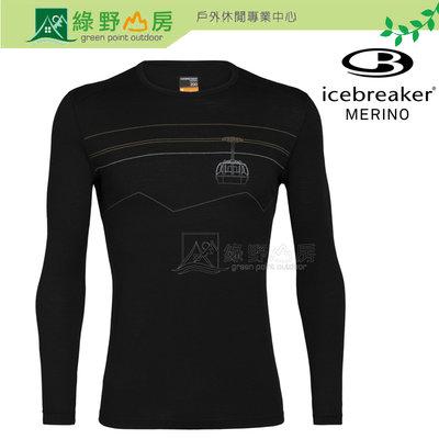 綠野山房》Icebreaker 男 Oasis 圓領長袖上衣 BF200 美麗諾羊毛衣 高空纜車 黑 IB105208