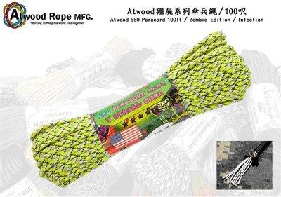 Atwood Rope 殭屍系列傘兵繩 / 100呎 / 螢光黃黑白灰迷彩Z05-INFECTION(55175)