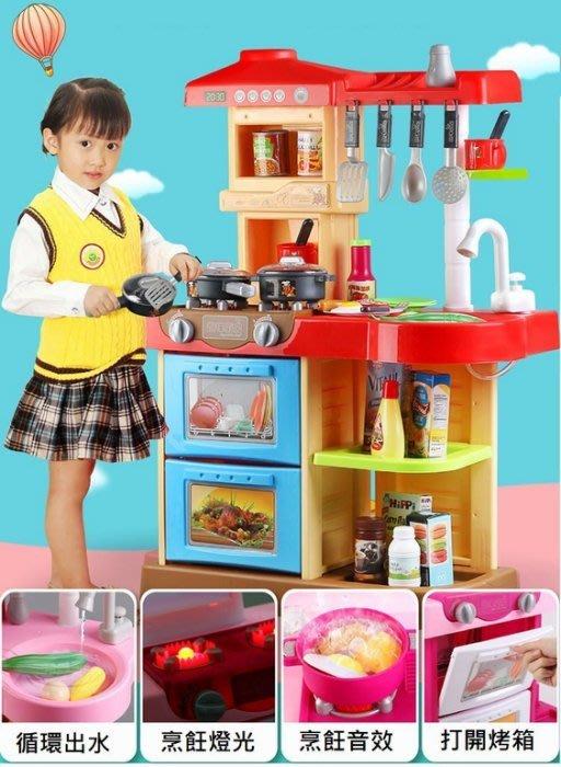 【溜。溜。選物】佩佩豬家家酒玩具套裝@豪華中餐台
