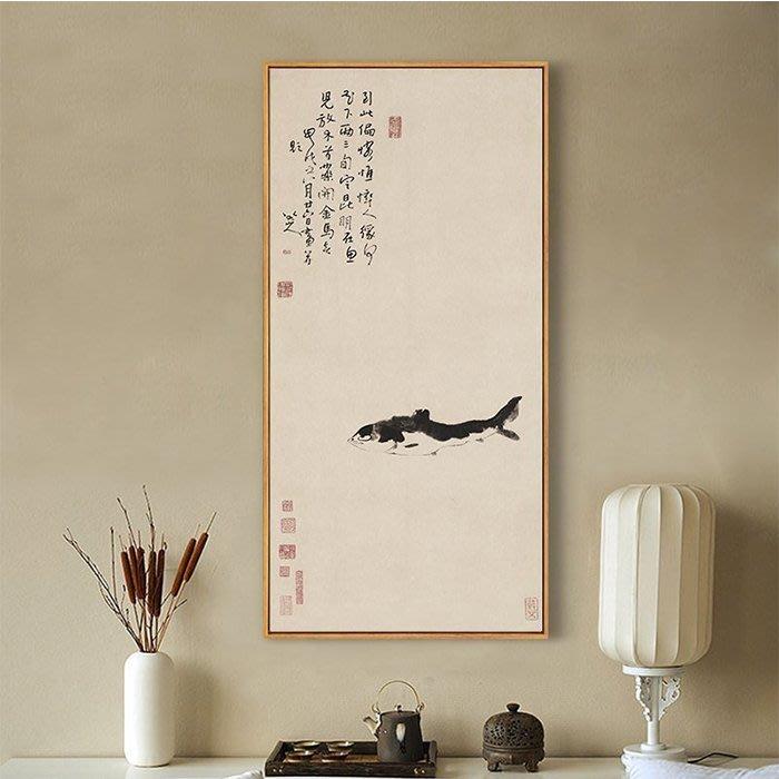新中式國畫水墨寫意荷花裝飾畫畫心沙發背景牆過道床頭畫