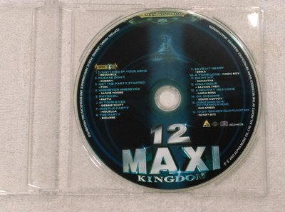 CD~~MAXI(12)~~裸片~~DIED IN YOUR ARMS