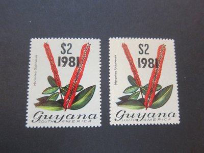 【雲品】圭亞那Guyana 1981 Sc 370,374 MNH 庫號#77153