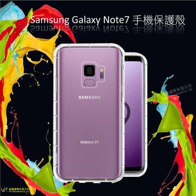 【WT 威騰國際】Samsung Galaxy Note7 手機空壓氣墊TPU殼 透明防摔抗震殼 四角氣墊 軟殼
