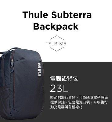 THULE-Subterra Backpack 23L筆電後背包(礦藍) 桃園市