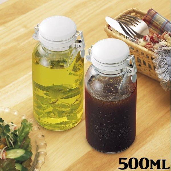 【小胖日本代購】現貨 日本 星硝 Cellarmate 玻璃 醬料罐 調味料罐 醃製罐 500ml ◎日本製◎單手操作款