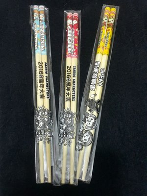 ζ↘出清賠售↙ζ 7-11 三麗鷗家族 猴年造型 好運筷子 台北市