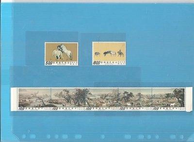 故宮古畫郵票 特68 百駿圖古畫郵票 回流上品