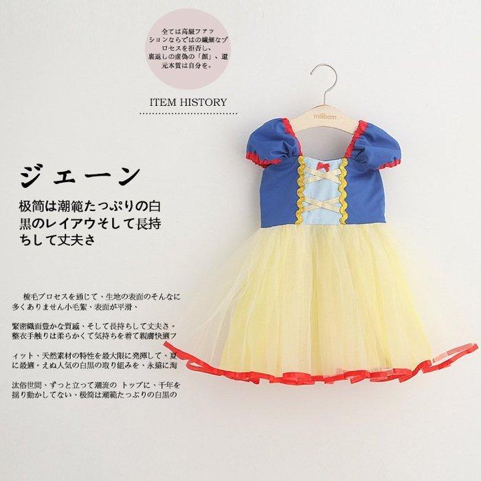 艾莉小舖 萬聖節 2017白雪公主裙 女童演出服 禮服裙(有皇冠)