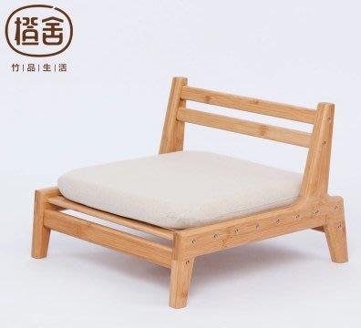 『格倫雅』橙舍原創休閑椅創意飄窗椅日式多功能便攜式靠背百搭椅子^27662