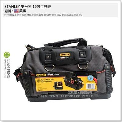 【工具屋】*含稅* STANLEY 史丹利 97-489-23C 16吋工具袋(大型防水硬底 附背帶) 工作包 收納包