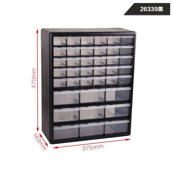 塑膠抽屜式零件櫃樂高收納盒分類盒零件盒零件收納箱(12只抽屜零件箱*2入)_☆優夠好SoGood☆