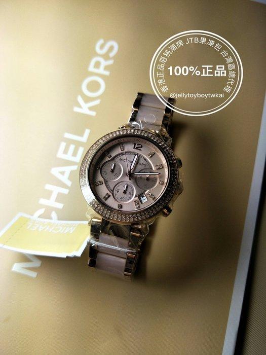 保固2年全新美國原裝正品 Michael Kors 玫瑰金鑲鑽女錶 MK5896 38MM MK包 玫瑰金 現貨 熱賣款