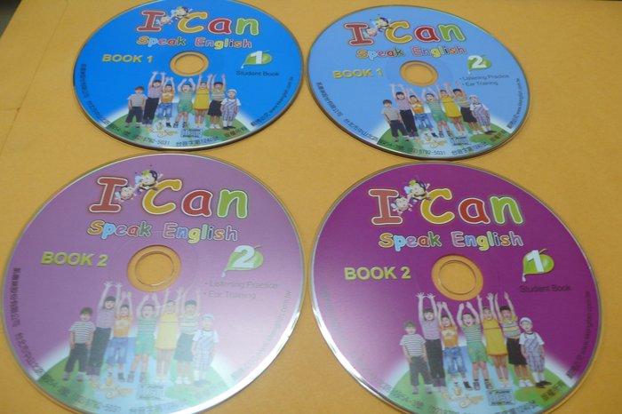 紫色小館86-1-----ICan  Listen Read LEARN  BOUNCE  POCKET BOOKS