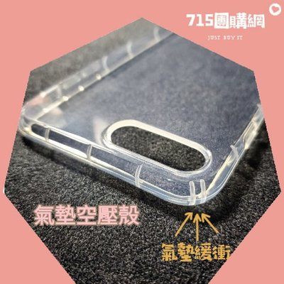 『715團購網』三星Note 5 SM-N9208 N920/Note8 SM-N950《防摔空壓氣墊空壓殼》透明殼