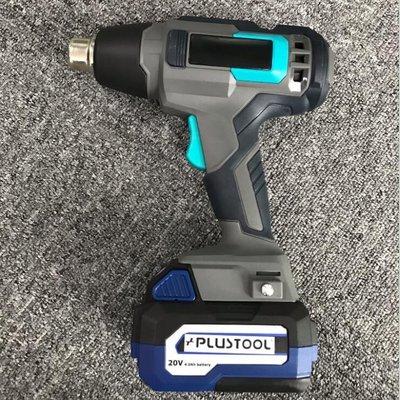 18V 20V鋰電池充電熱風槍Cordless Battery Heat Gun Hot Air Gun 『可開立發票-雪人家族』