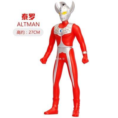 [秀衣閣] 泰羅奧特曼玩具軟膠人偶大怪...