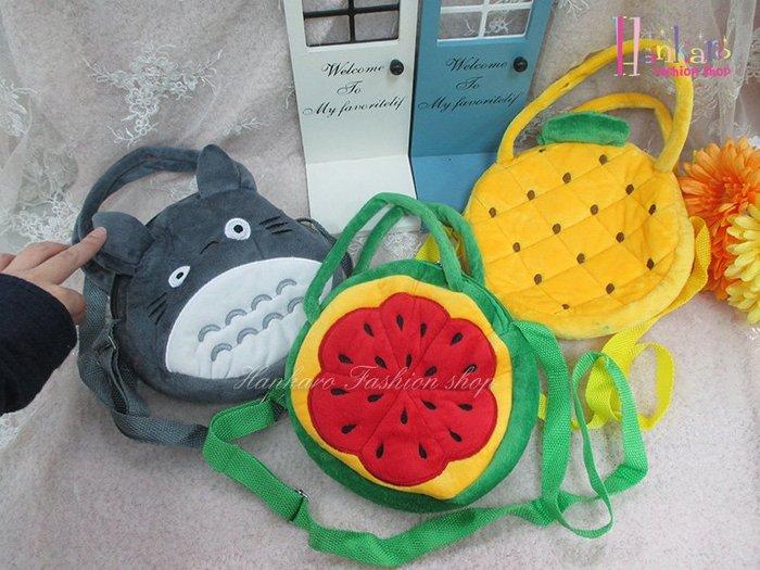 ☆[Hankaro]☆日韓流行動物水果造型毛絨兒童小提包(樣品出清)