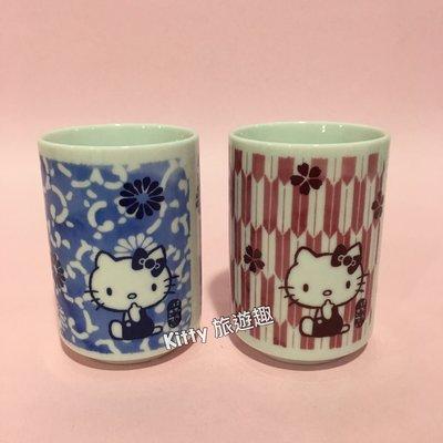 [Kitty 旅遊趣] 日本製 Hello Kitty 茶杯對杯 水杯 杯子 瓷器杯 日本茶杯 一對兩隻 禮物