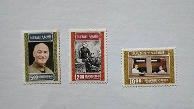 [方連之友](65年)紀160 蔣總統九十誕辰紀念郵票 VF