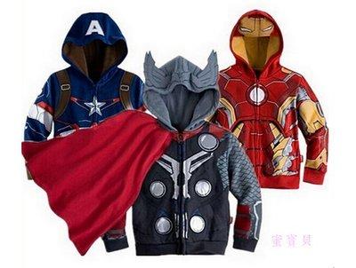 蜜寶貝* 中小男童 連帽造型酷炫外套 適2-8歲 威漫卡通英雄多色可挑 全新品 尺寸90-120碼 約1-6歲-0019