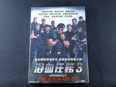[藍光先生DVD] 浴血任務3 The Expendables 3 ( 威望正版 )
