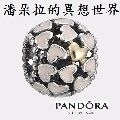 @{{ 潘朵拉的異想世界 @ PANDORA 繽紛 粉紅 14K 愛心球  791283EN40 {{現貨保證}} 台北市