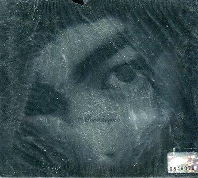 【嘟嘟音樂坊】文熙俊 Moon Hee Jun vol.2 - Messiah  韓國版  (全新未拆封)