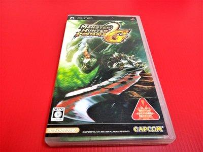 ㊣大和魂電玩㊣ PSP 魔物獵人2nd {日版}編號:N1-2---掌上型懷舊遊戲