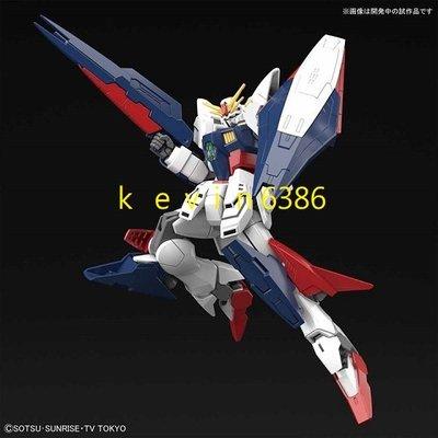 東京都-1/144 HGBD GUNDAM SHININE BREAK 閃光破壞鋼彈(NO:022)現貨