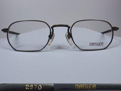 信義計劃眼鏡 公司貨 Matsuda 松田眼鏡 2870日本製 可配高度數小框 超越 小竹長兵衛 Moscot Tart