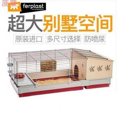菠蘿飛寶兔籠子防噴尿 豚鼠荷蘭豬天竺鼠超大號豪華套裝進口-120cm