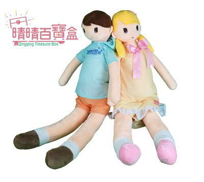 【晴晴百寶盒】保母遊戲區 83CM上廁所娃娃考試正式款 保母娃娃 牙齒模型 生日禮物 公仔 情侶 按摩娃娃 N016