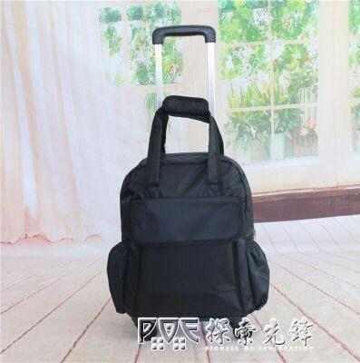 萬向輪拉桿旅行包短途大容量防水行李袋旅行箱超輕登機箱男女通用igo